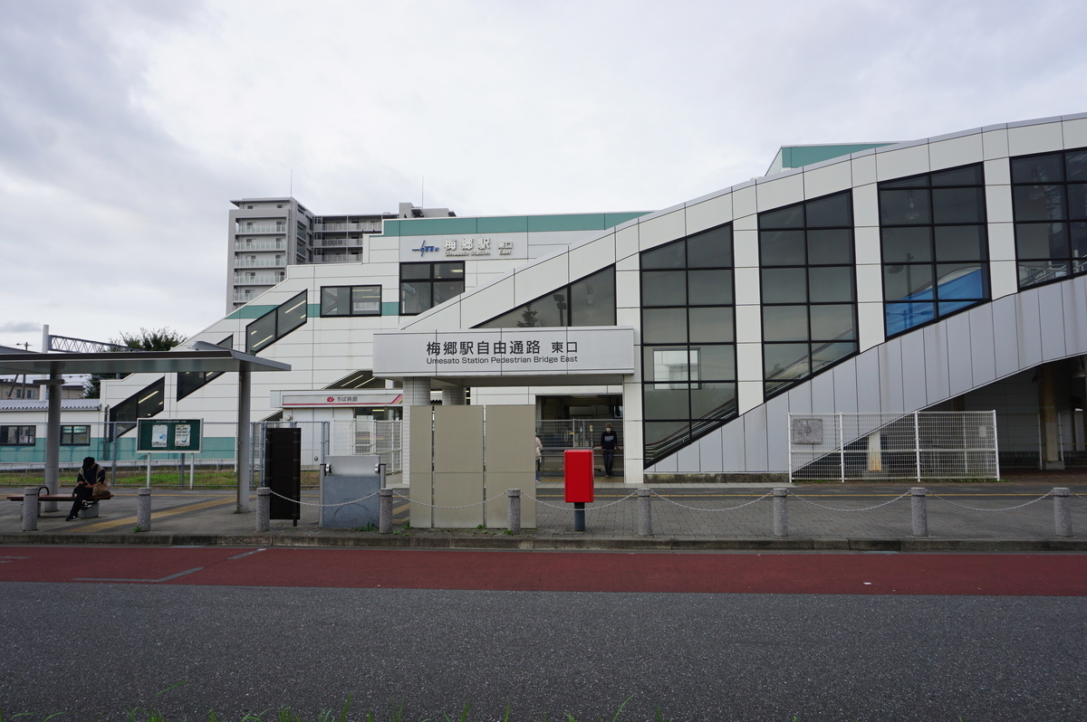 f:id:Sakasegawa3019:20210930150304j:plain