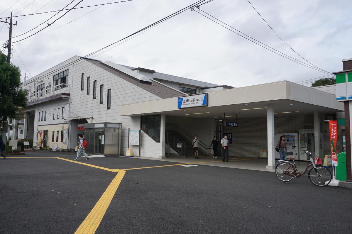 f:id:Sakasegawa3019:20210930152500j:plain