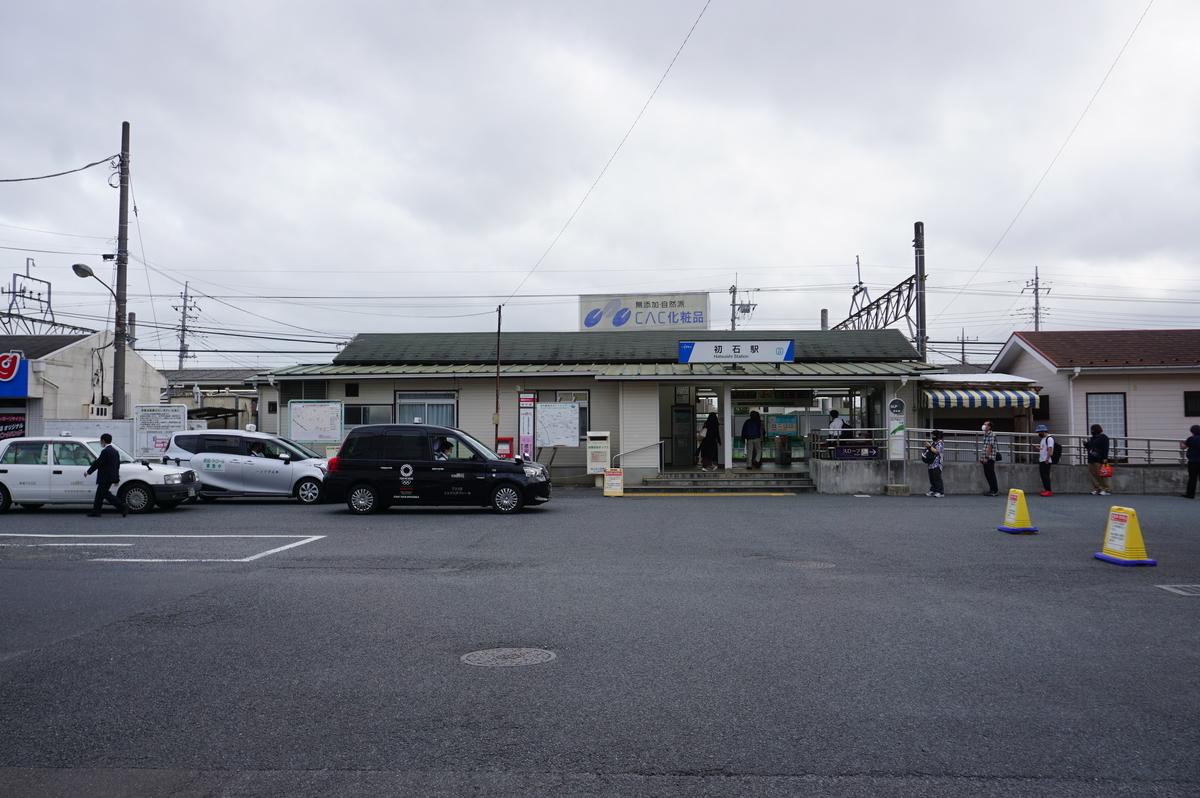 f:id:Sakasegawa3019:20210930153318j:plain