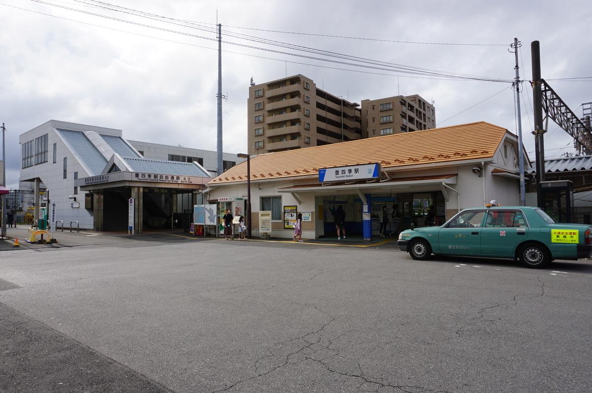 f:id:Sakasegawa3019:20210930154652j:plain