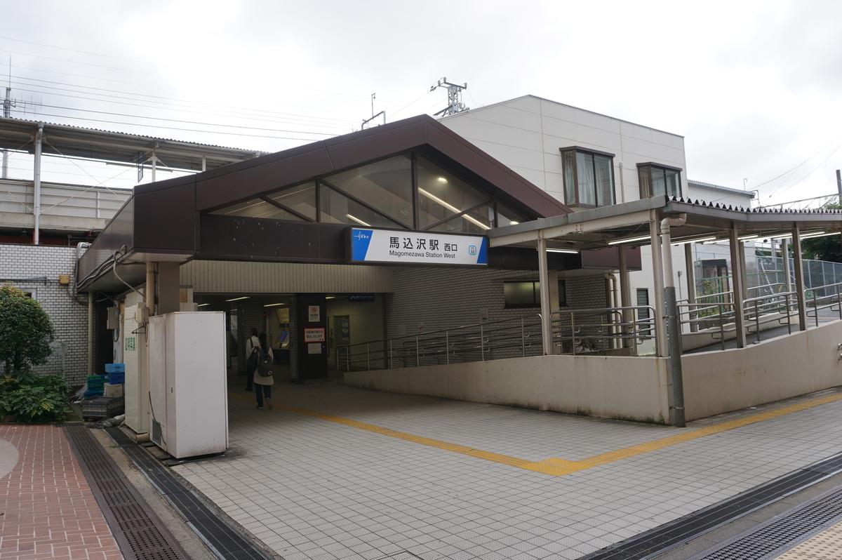 f:id:Sakasegawa3019:20210930160733j:plain