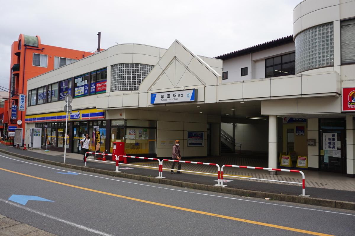 f:id:Sakasegawa3019:20210930161515j:plain