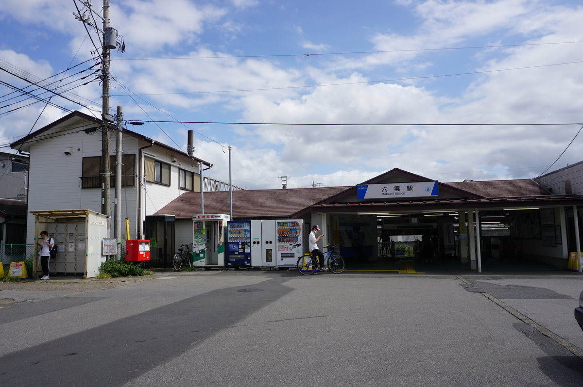 f:id:Sakasegawa3019:20210930164925j:plain