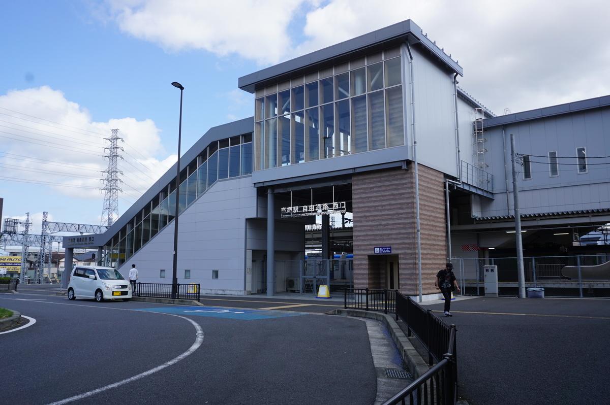 f:id:Sakasegawa3019:20210930165758j:plain
