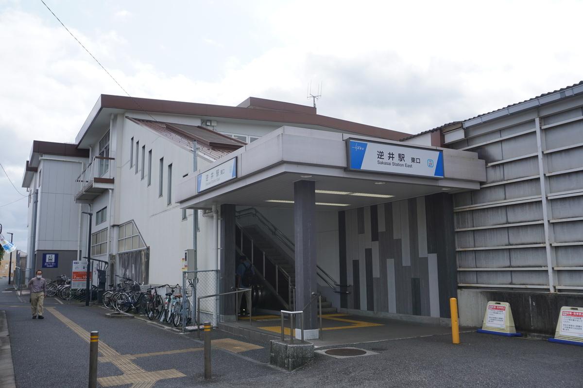 f:id:Sakasegawa3019:20210930170504j:plain