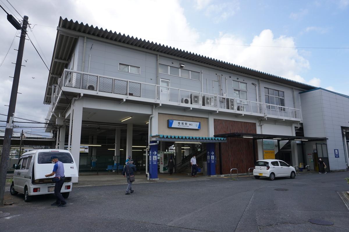 f:id:Sakasegawa3019:20210930171403j:plain