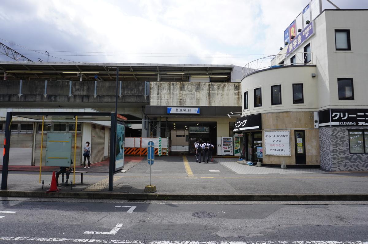 f:id:Sakasegawa3019:20210930172012j:plain