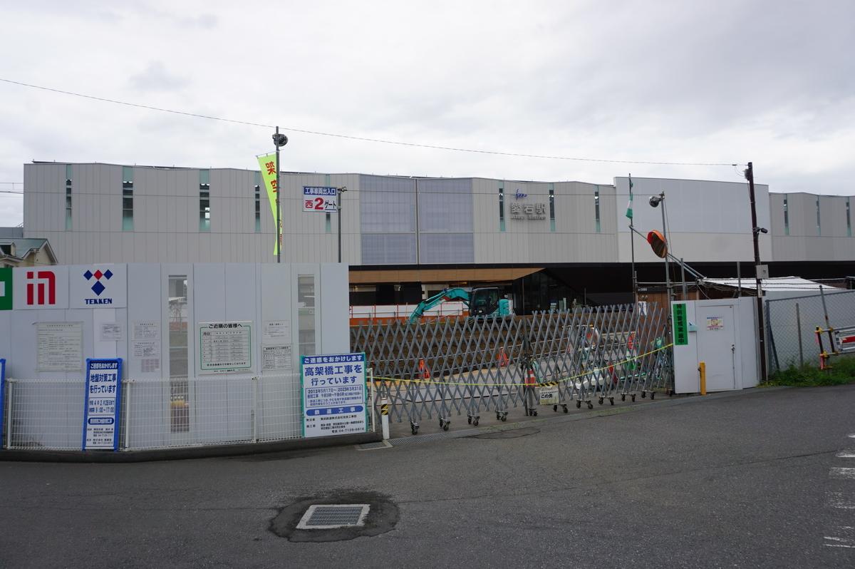 f:id:Sakasegawa3019:20210930175141j:plain