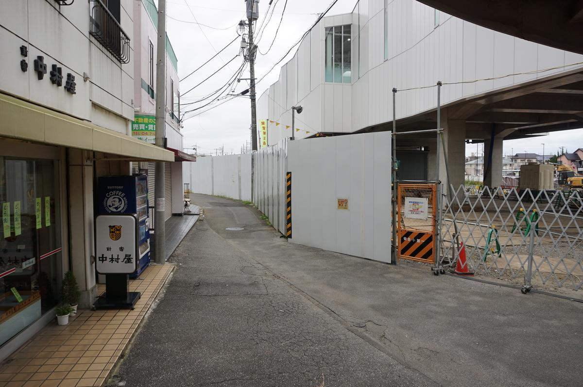 f:id:Sakasegawa3019:20210930175802j:plain