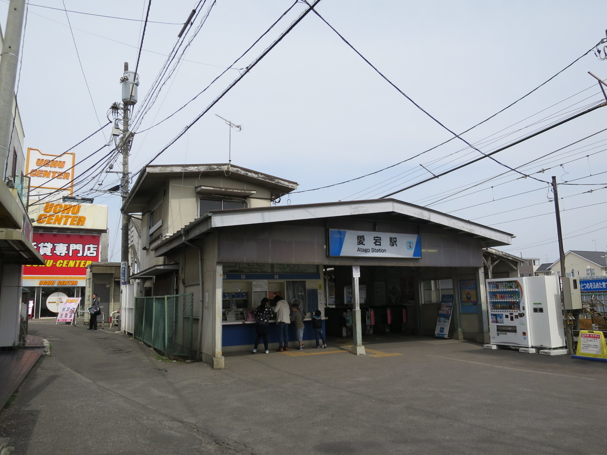 f:id:Sakasegawa3019:20210930175855j:plain