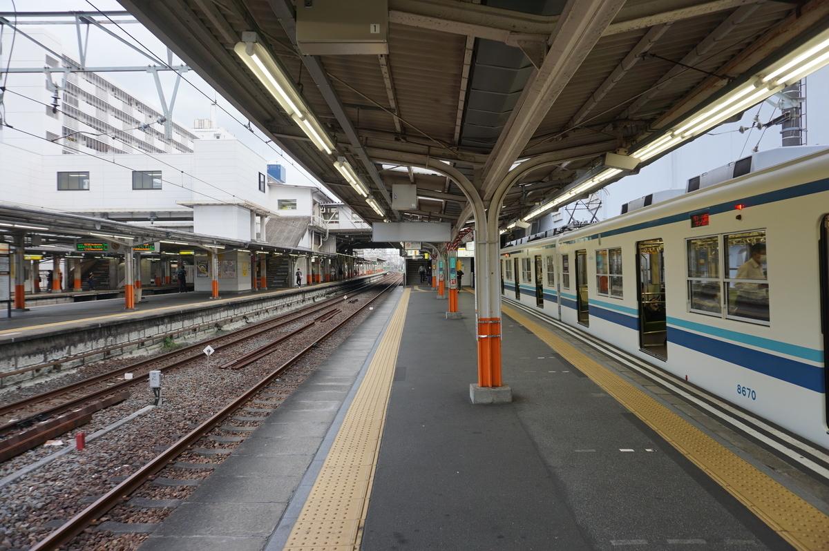 f:id:Sakasegawa3019:20211005075653j:plain