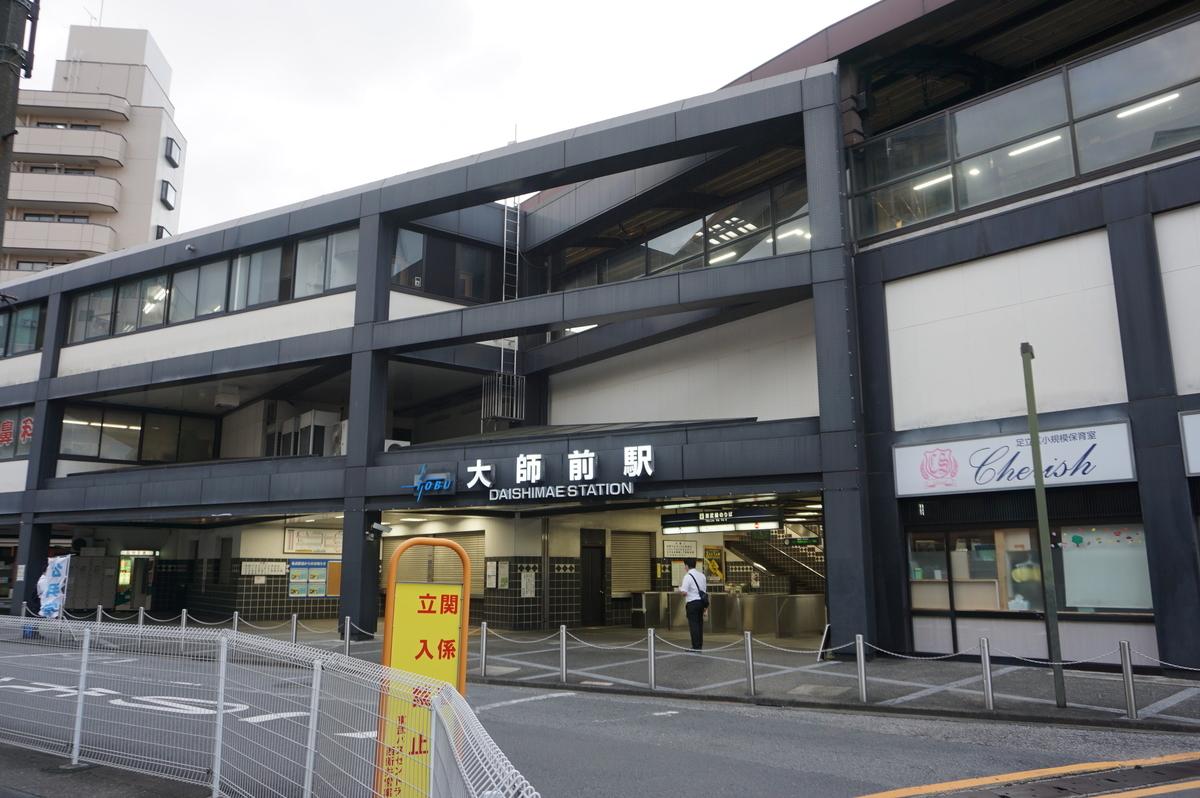f:id:Sakasegawa3019:20211005081003j:plain