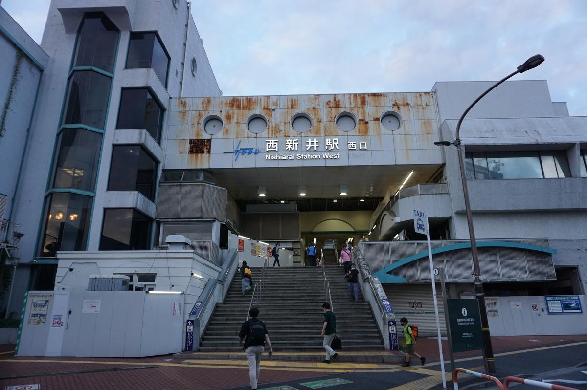 f:id:Sakasegawa3019:20211005081507j:plain