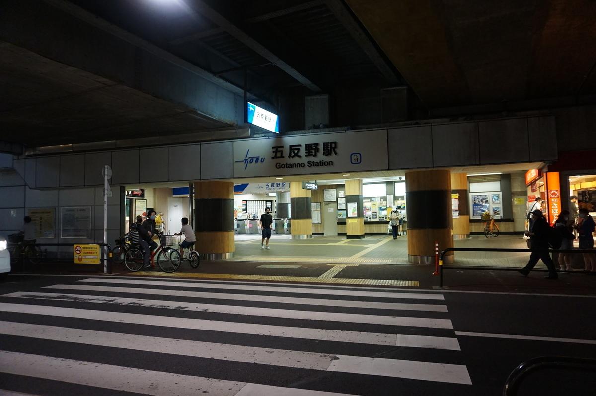 f:id:Sakasegawa3019:20211005084813j:plain
