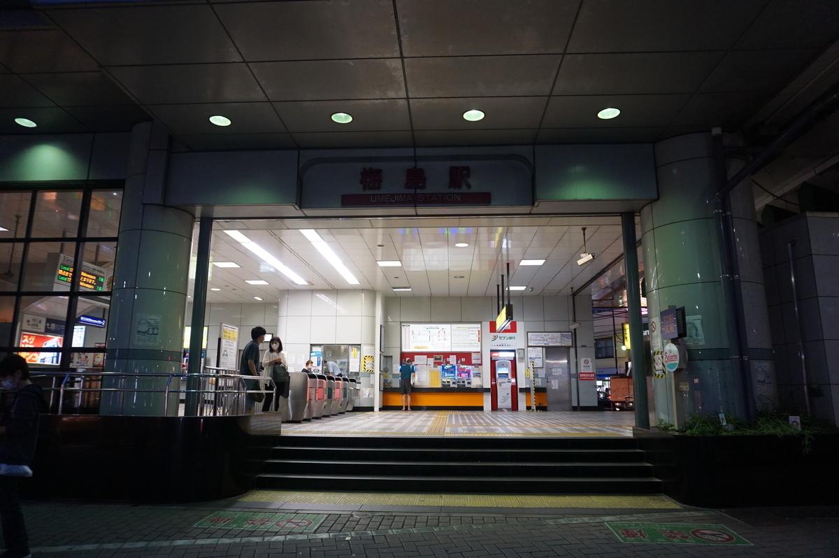 f:id:Sakasegawa3019:20211005084926j:plain