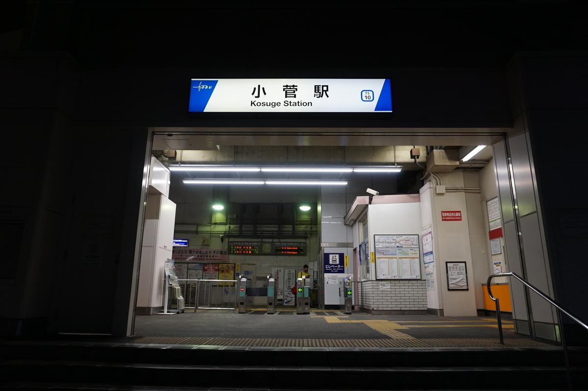 f:id:Sakasegawa3019:20211005085749j:plain