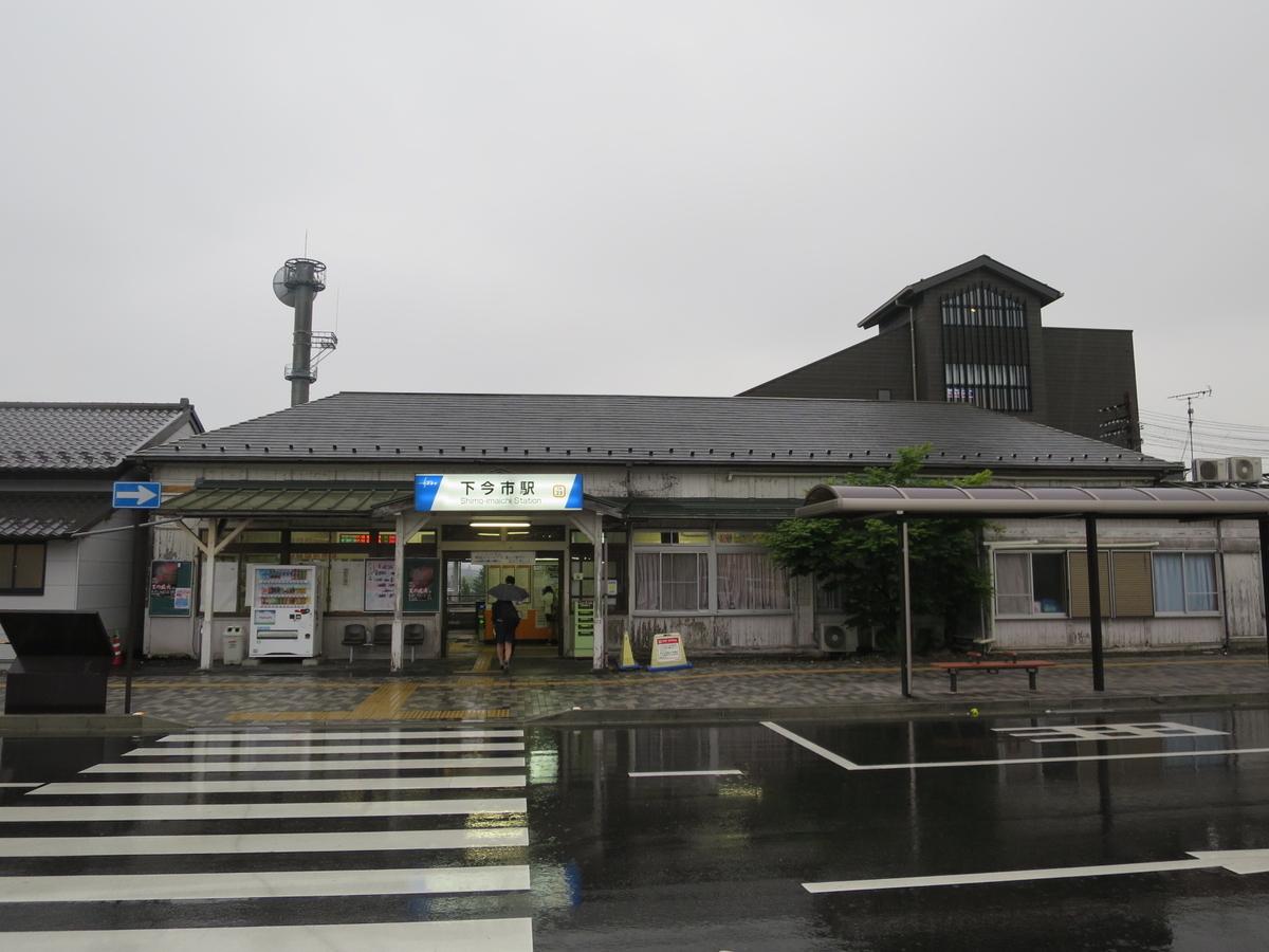 f:id:Sakasegawa3019:20211008145954j:plain