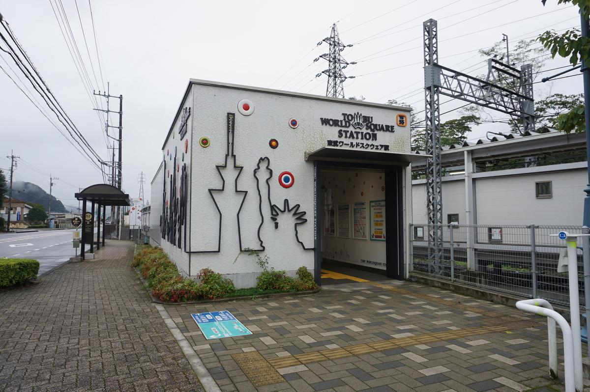 f:id:Sakasegawa3019:20211008152419j:plain