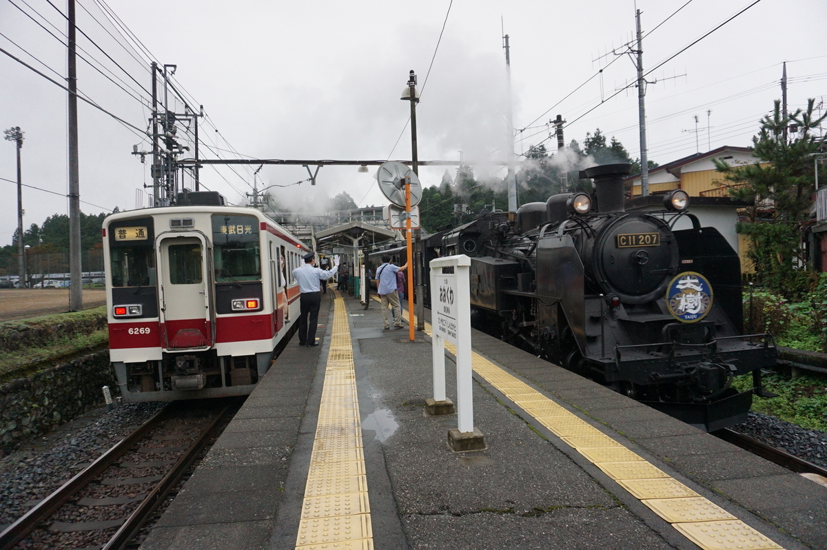 f:id:Sakasegawa3019:20211008153135j:plain