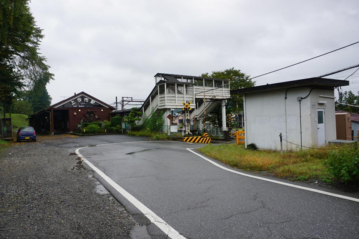 f:id:Sakasegawa3019:20211008155038j:plain