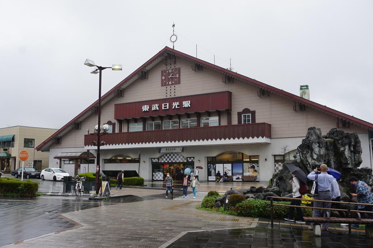 f:id:Sakasegawa3019:20211008161624j:plain