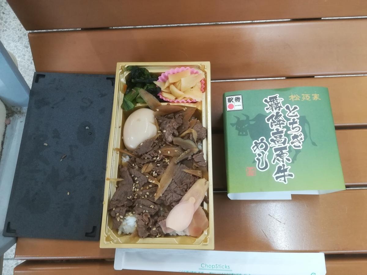 f:id:Sakasegawa3019:20211008162513j:plain