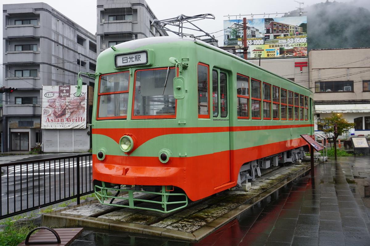 f:id:Sakasegawa3019:20211008162730j:plain