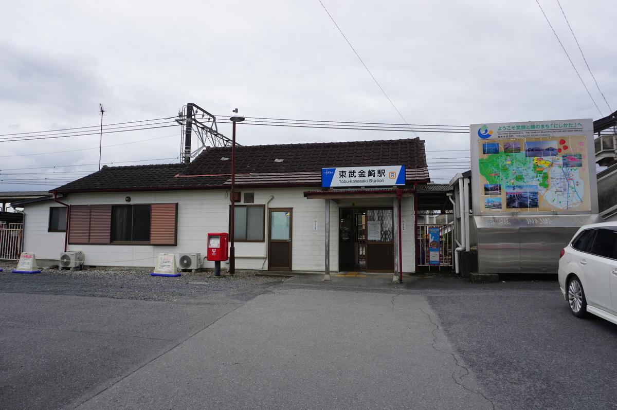 f:id:Sakasegawa3019:20211008163630j:plain