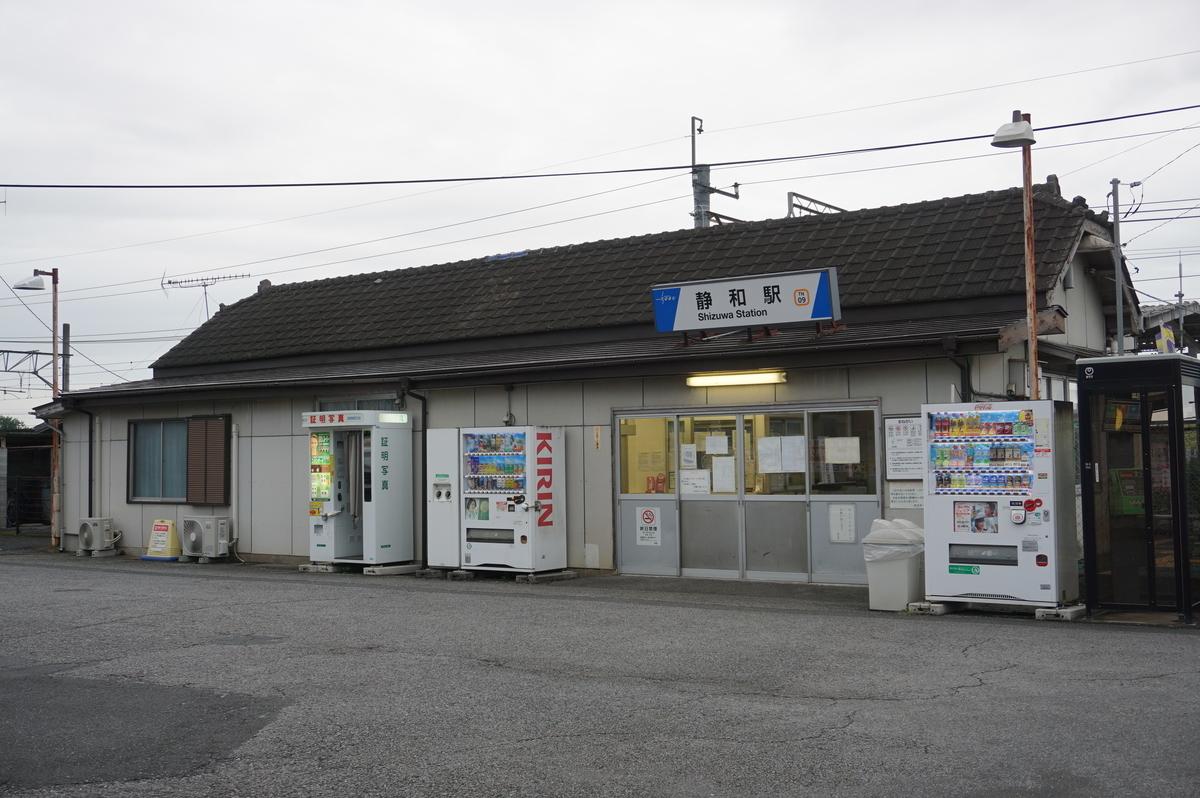 f:id:Sakasegawa3019:20211008170106j:plain