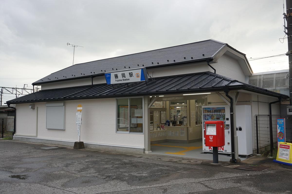 f:id:Sakasegawa3019:20211008170846j:plain
