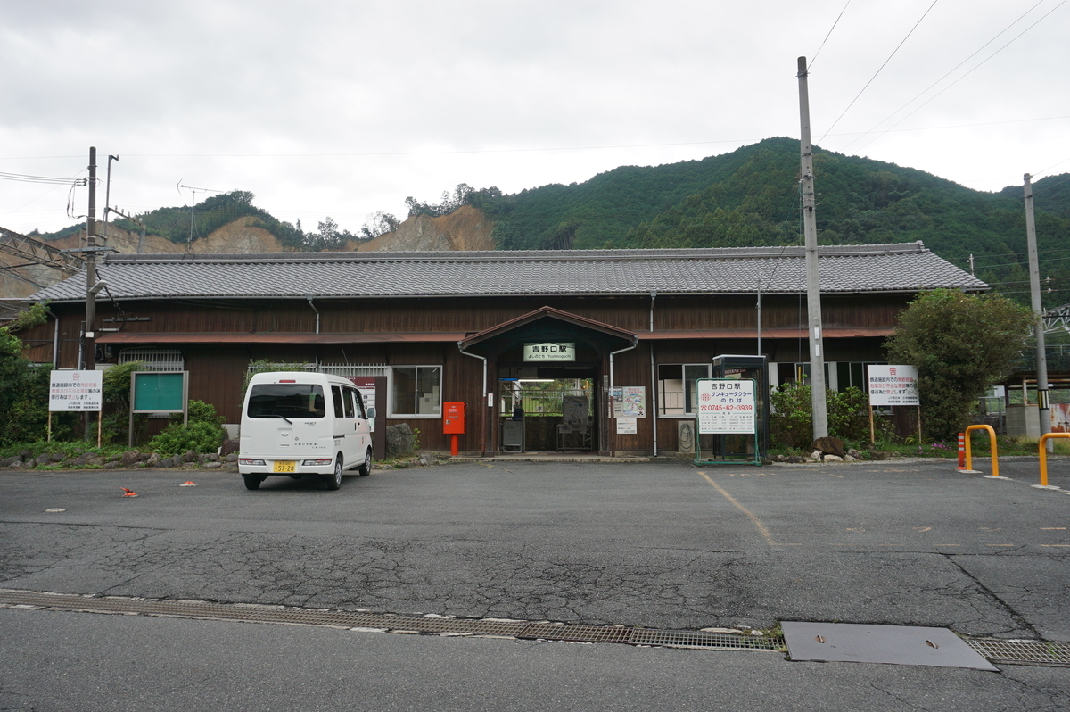 f:id:Sakasegawa3019:20211015152948j:plain