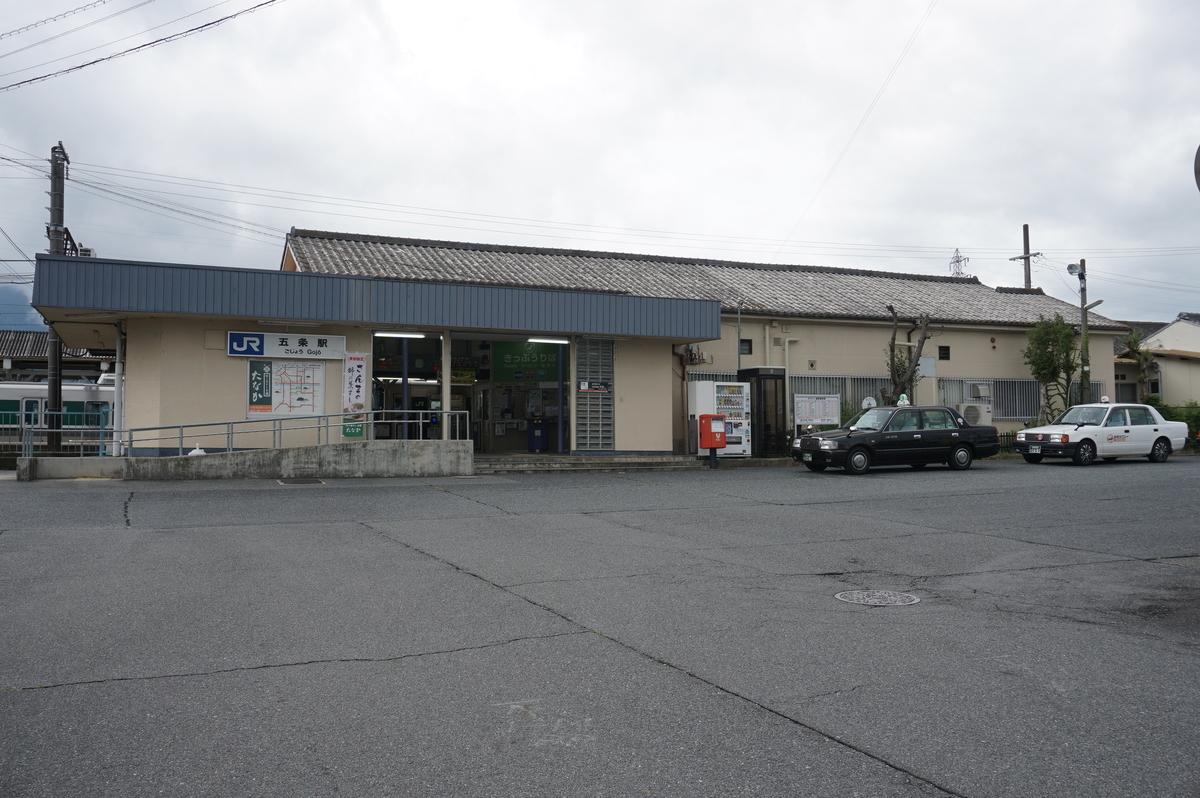 f:id:Sakasegawa3019:20211015153335j:plain