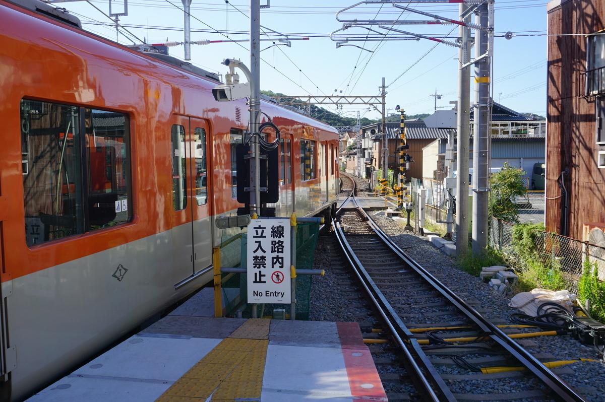 f:id:Sakasegawa3019:20211015161852j:plain