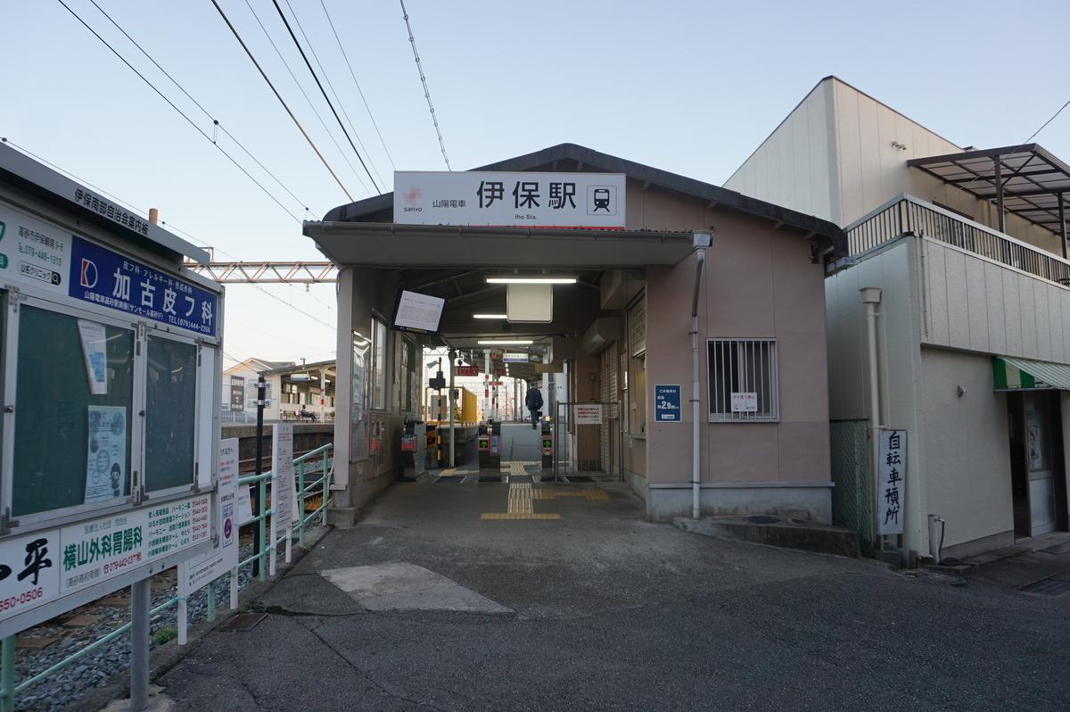 f:id:Sakasegawa3019:20211015162222j:plain