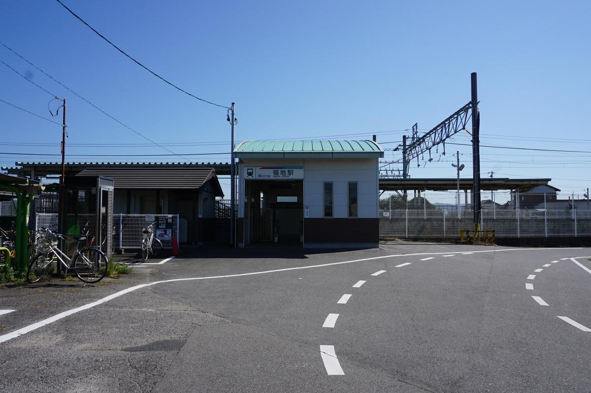 f:id:Sakasegawa3019:20211017110137j:plain