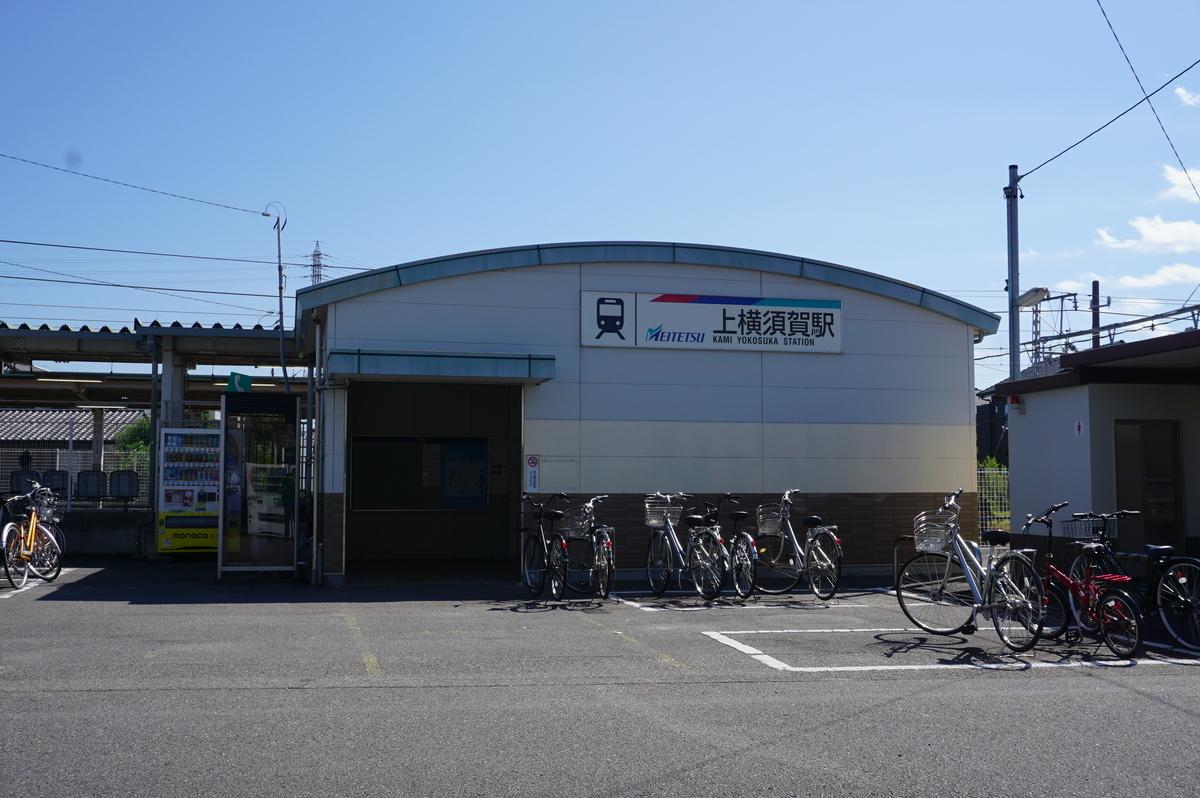 f:id:Sakasegawa3019:20211017110941j:plain