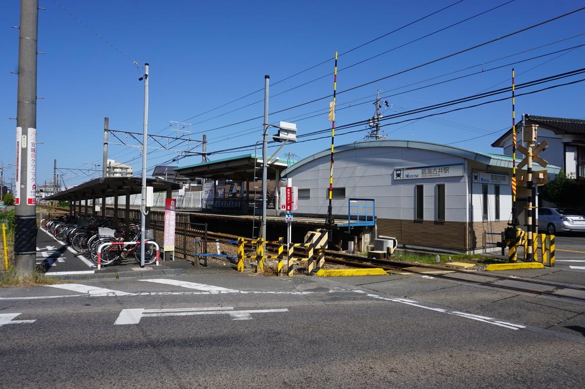 f:id:Sakasegawa3019:20211017114201j:plain