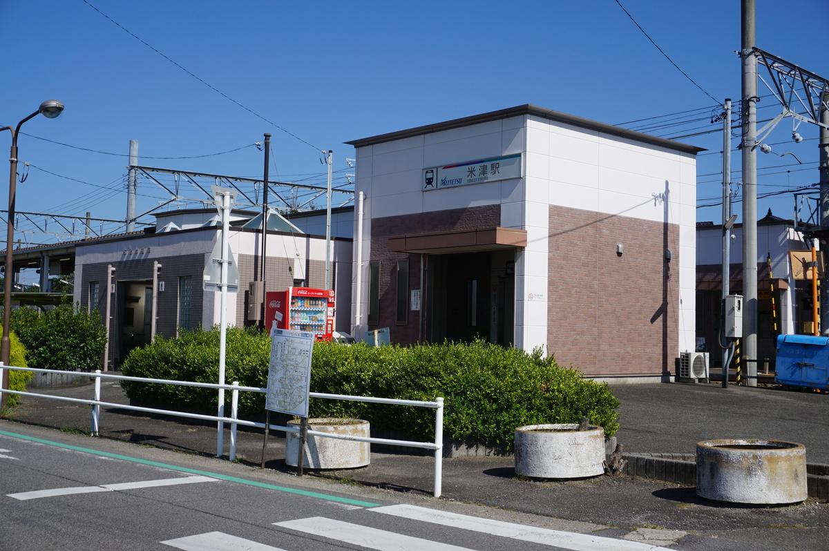 f:id:Sakasegawa3019:20211017115417j:plain