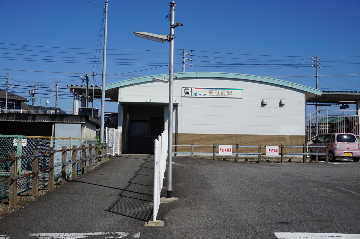 f:id:Sakasegawa3019:20211017120202j:plain