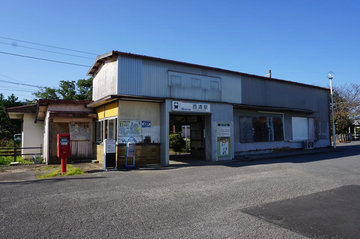 f:id:Sakasegawa3019:20211017122648j:plain