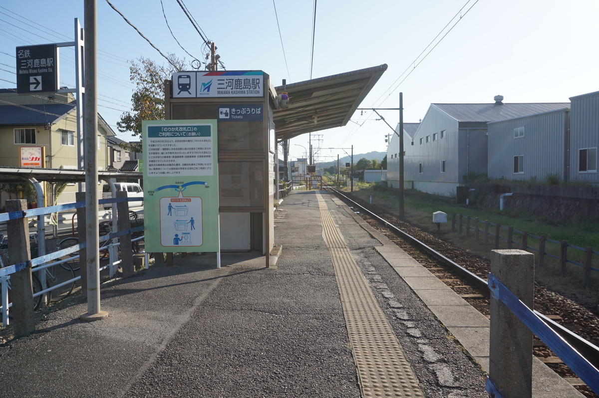 f:id:Sakasegawa3019:20211017132418j:plain