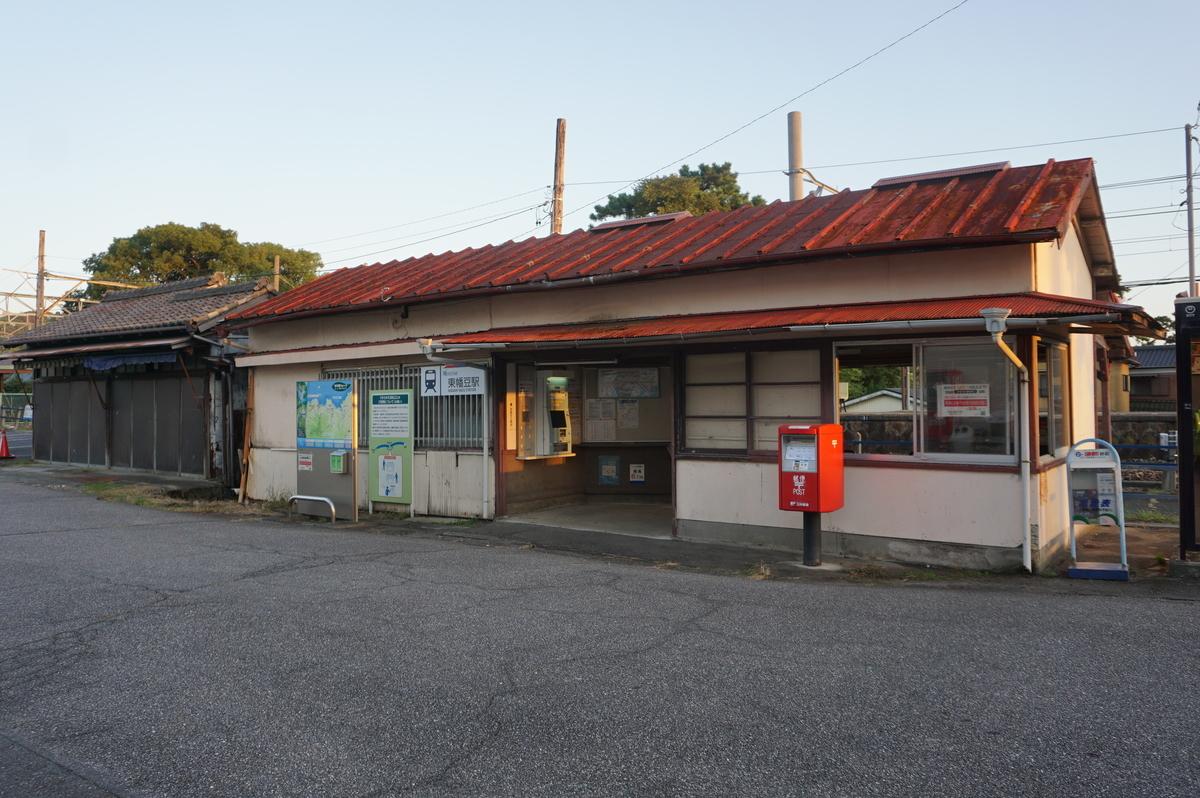 f:id:Sakasegawa3019:20211017134310j:plain