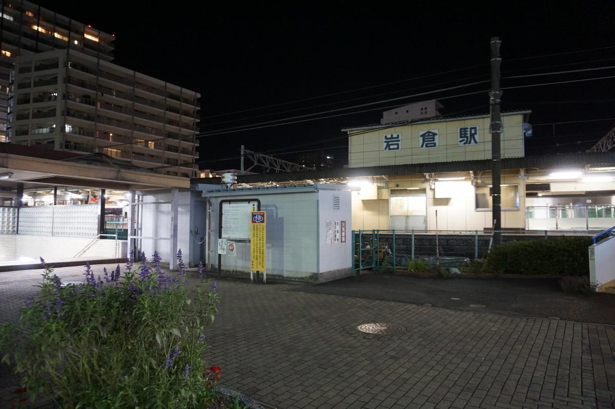 f:id:Sakasegawa3019:20211017145502j:plain