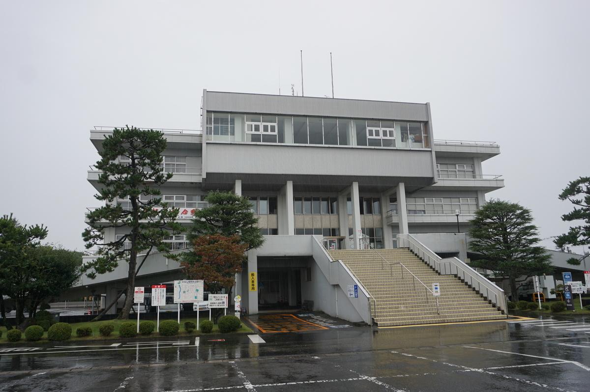 f:id:Sakasegawa3019:20211022080007j:plain