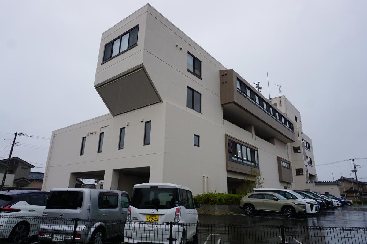 f:id:Sakasegawa3019:20211022082221j:plain