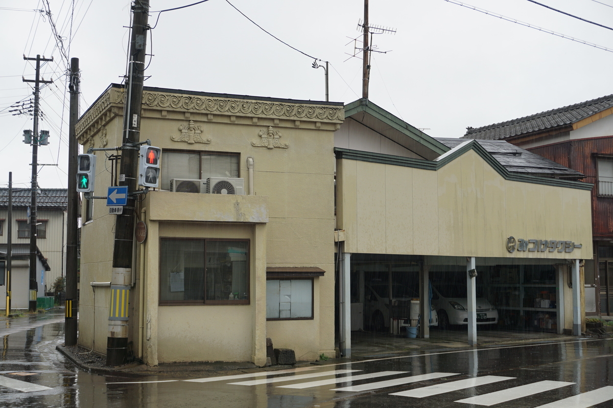 f:id:Sakasegawa3019:20211022085404j:plain