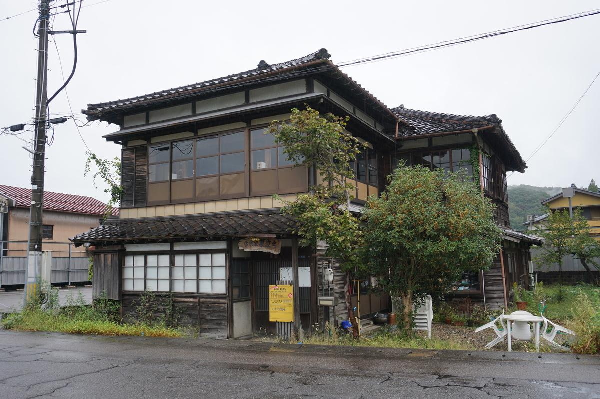 f:id:Sakasegawa3019:20211022102022j:plain