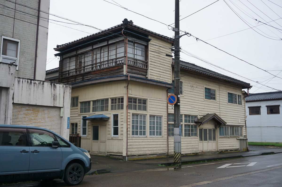 f:id:Sakasegawa3019:20211022102516j:plain
