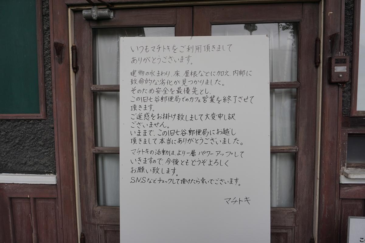 f:id:Sakasegawa3019:20211022103336j:plain
