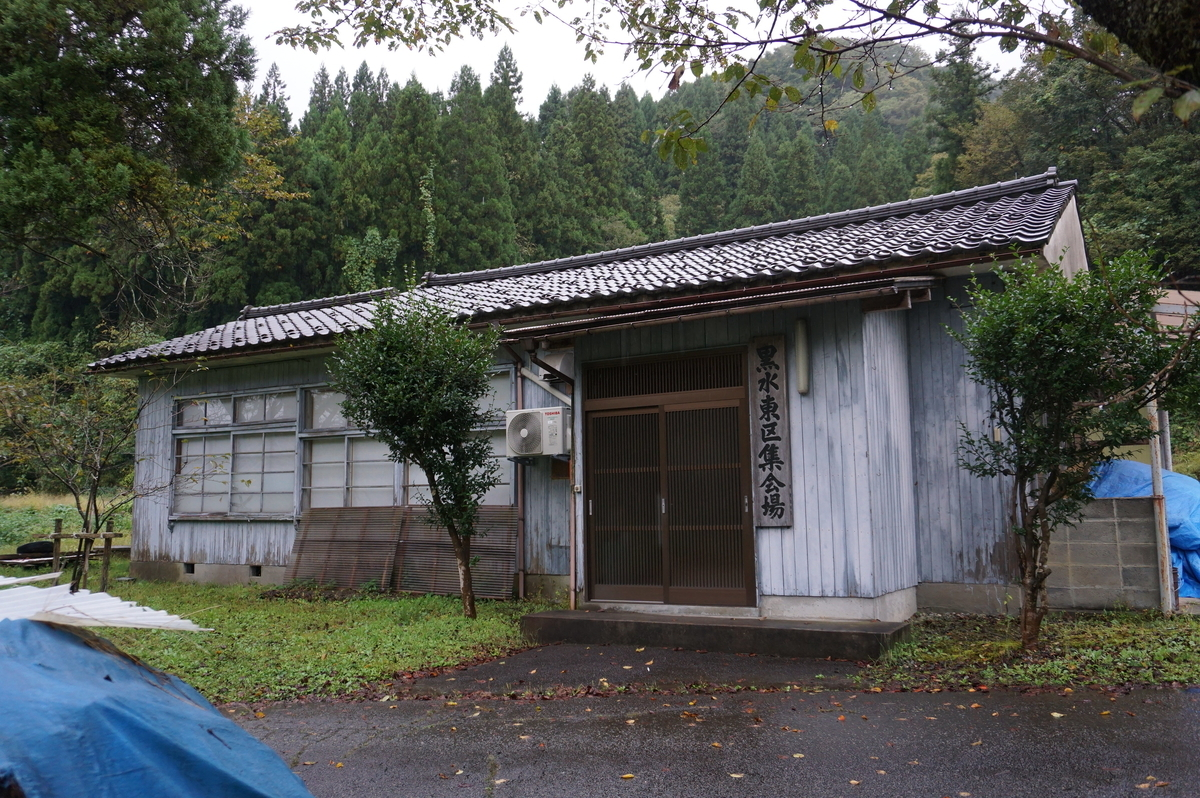 f:id:Sakasegawa3019:20211022104847j:plain